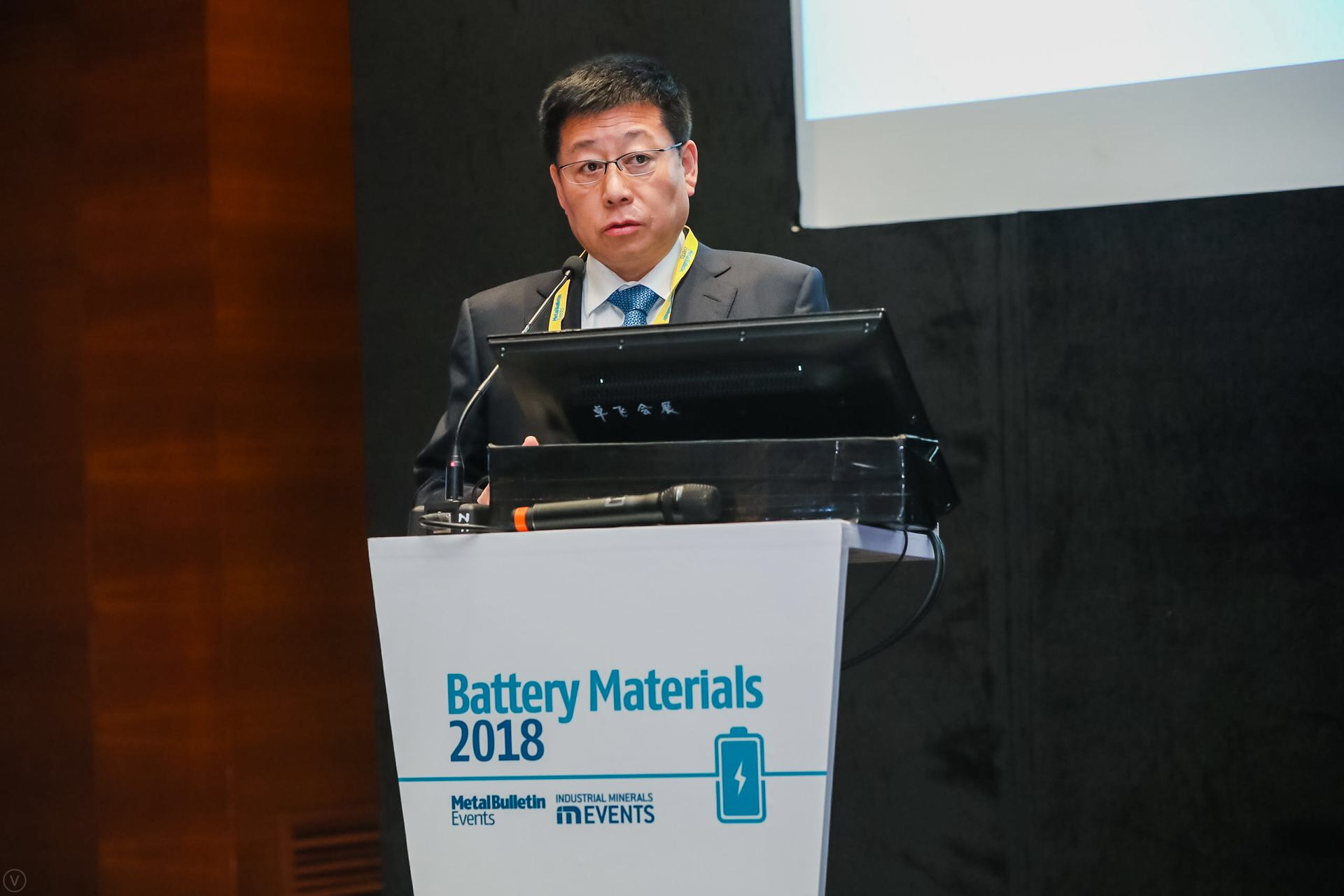 Being Invited to Speak in the 1st Battery Materials Event