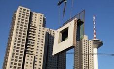 New Building Materia...