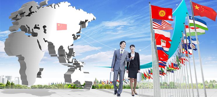 国际贸易投融资广告1